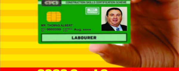 CSCS CARD COURSE